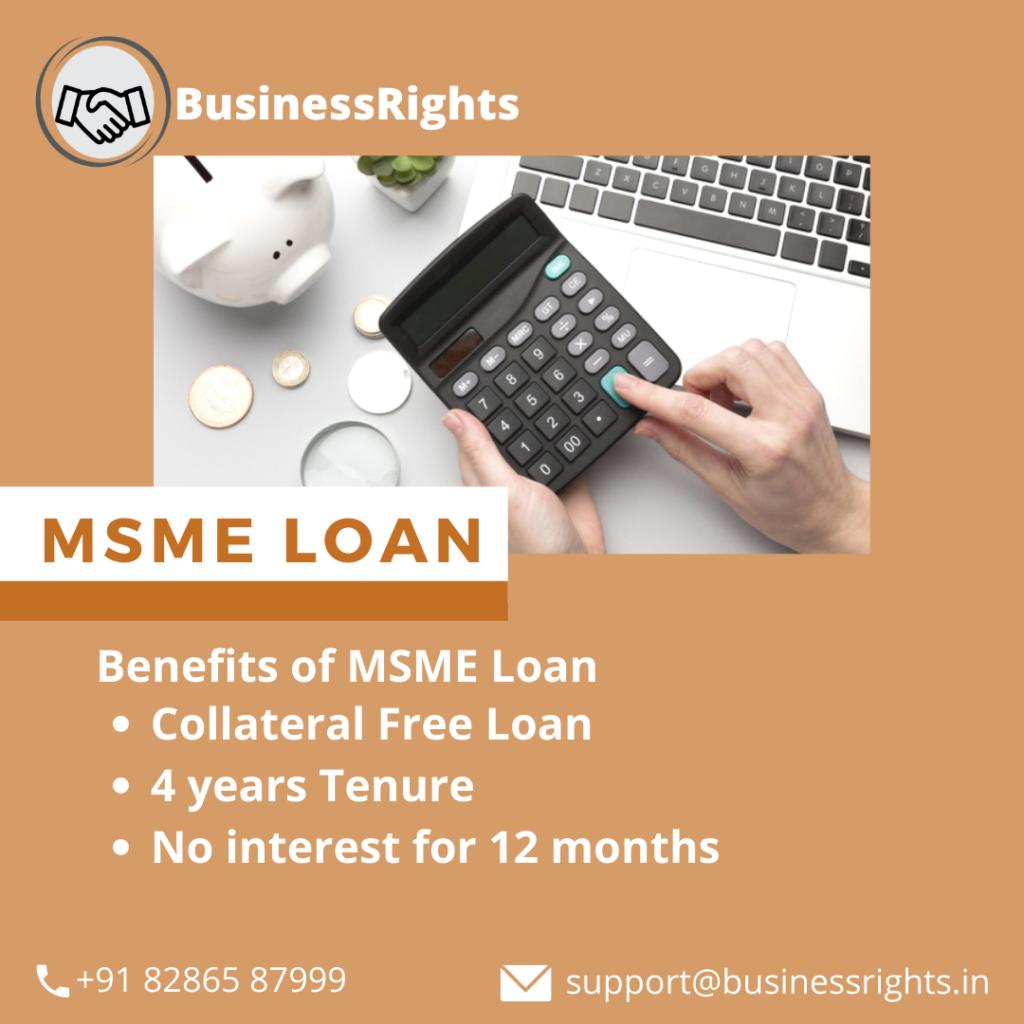 msme loan benefits